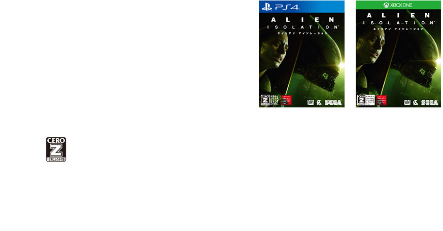 商品名	:ALIEN: ISOLATION -エイリアン アイソレーション-